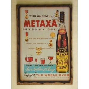 Ξύλινο καδράκι - Παλιά διαφήμιση ΜΕΤΑΞΑ A4