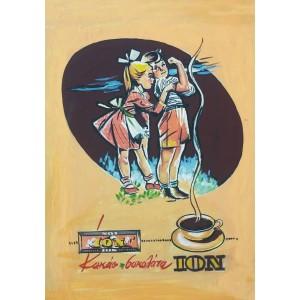 Ξύλινο καδράκι - Παλιά διαφήμιση ION A4