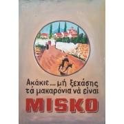 Ξύλινο καδράκι - Παλιά διαφήμιση ΜΙΣΚΟ A3